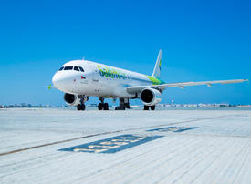 Oman's SalamAir launches flights from Muscat to Bahrain