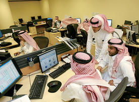 Saudi unemployment rate falls in Q2 as more youths find work
