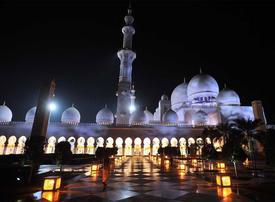 Ramadan expected to start on May 6