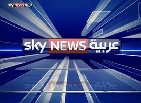Sky News Arabia launches first virtual reality studios in Abu Dhabi