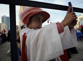 Dubai app pays kids not to use their phones