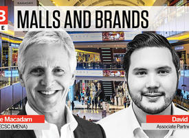 Video: Brands and malls in the UAE