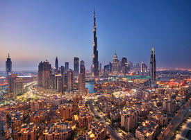 How virus worries are impacting shares in Dubai giant Emaar