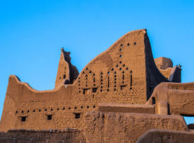 Saudi Unesco site At-Turaif to open to public this month