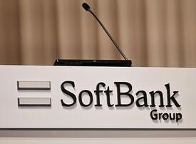 SoftBank Vision Fund posts $17.7bn loss on WeWork, Uber