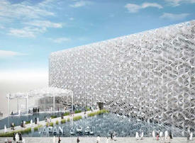 Japan breaks ground on Expo 2020 Dubai pavilion
