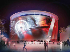 US Congress approves gov't funding for Expo 2020 Dubai pavilion