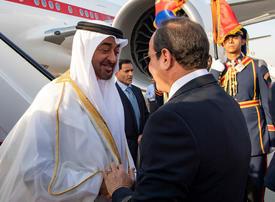 Gallery: Abu Dhabi's Sheikh Mohamed bin Zayed visits Egypt