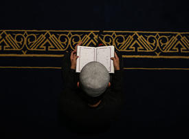 UAE reveals public sector working hours for Ramadan