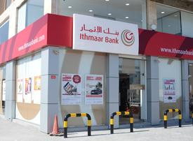 Bahrain's Ithmaar says planning to delist from Boursa Kuwait