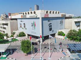 Dubai's DEWA appoints advisors for Hassyan water project