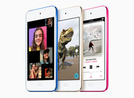 Gallery: Apple's new iPod touch