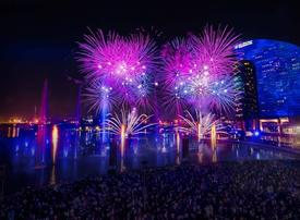 UAE approves national holidays for remainder of 2019, 2020