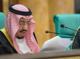 Saudi Arabia condemns Iran 'deception' over nuclear programme