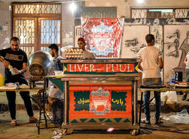 Egyptian fans jubilant with Liverpool win, Salah's goal