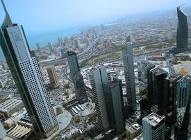 Kuwait's sovereign wealth fund grows despite oil shocks