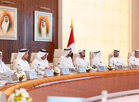 Revealed: the UAE gov't fees that have been reduced or cancelled