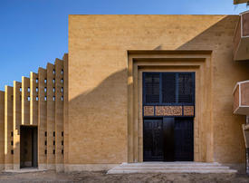 Gallery: Stunning modern mosque in Egypt