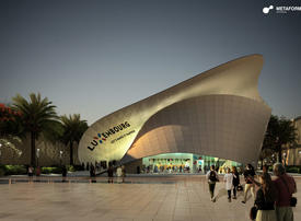 Luxembourg reveals $35.9m Expo 2020 pavilion