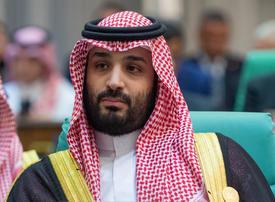 Saudi Arabia says five sentenced to death over Khashoggi murder