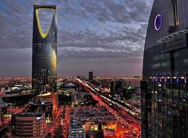 Saudi Arabia's PIF agrees to terms for $10bn loan - report
