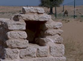 Umm Al Quwain seeks UNESCO status for ed-Dur temple