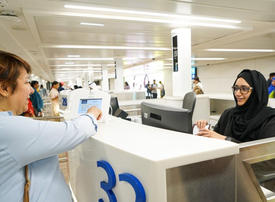 Returning UAE residents no longer need to apply for ICA entry permit