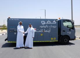 On-demand fuel delivery app Cafu reveals R&D plans for Sharjah