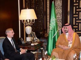 Saudi Arabia says it supports US 'maximum pressure campaign' on Iran