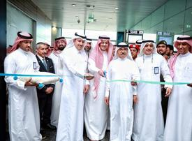 Gallery: Saudi officials launch flights at Neom International Airport
