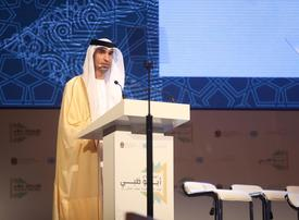 Abu Dhabi to smash its own solar project world record