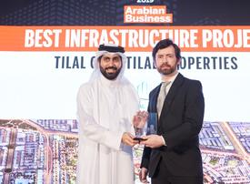 Video: Tilal City in Sharjah wins the best infrastructure project award