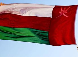 Oman denies diplomatic ties agreed with Israel
