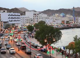 Oman eyes loans of over $1bn to help bridge budget gap