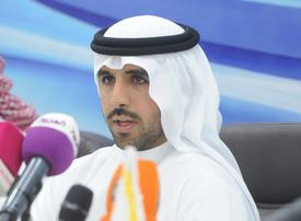 Kuwait cleared to compete in 2020 Olympics after IOC lifts suspension