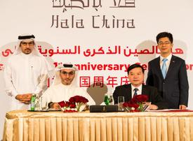Hala China plans more events to boost UAE-Chinese ties