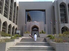 UAE banking system has sufficient capitalisation and liquidity reserves, says Central Bank