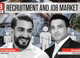 Video: UAE's job market and what needs to change in the recruitment process