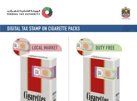UAE's FTA reaffirms Aug 1 deadline for illegal cigarette sales