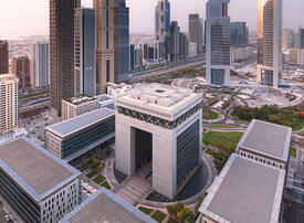Dubai ruler enacts new DIFC law on property leasing
