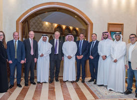 Afanar's new UK office to oversee $1.3bn investment programme