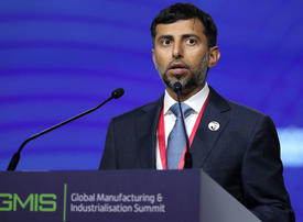 Germany to host Global Manufacturing and Industrialisation summit in 2020