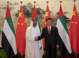 Gallery: Crown Prince of Abu Dhabi Sheikh Mohamed bin Zayed arrives in Beijing
