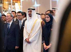 Sheikh Mohamed ends historic China trip with greater economic, tech cooperation