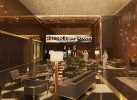 Cinepolis Cinema to make Dubai debut at Meydan One