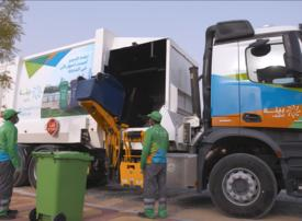 Sharjah residents to get coloured bins in new recycling move