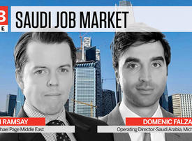 Video: What is the current state of Saudi'Arabia's job market?