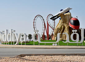 Gallery: What will Saudi Arabia's Qiddiya mega-project look like?