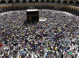 Gallery: Millions gathered to Grand Mosque in Makkah to perform Tawaf
