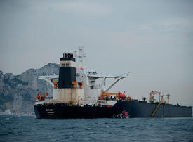 Gibraltar court to decide fate of seized Iranian tanker